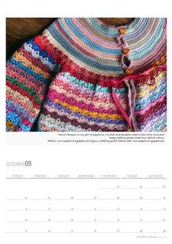 1972101-10-whipup-net-2009-calendar1