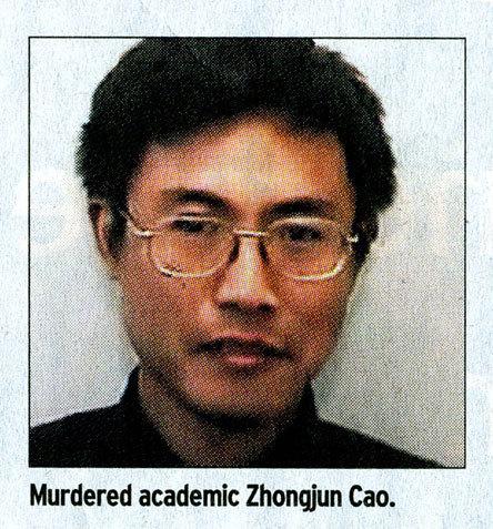 Zhongjuncao